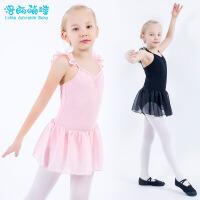 儿童舞蹈服女童芭蕾舞裙练功服幼儿夏季