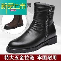 新品上市帕贵真皮男靴子男士 拉链皮靴男马丁靴男鞋冬季棉靴 高帮棉鞋