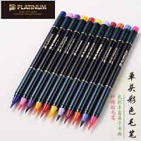 Platinum/白金 CF-88(09黑色) 彩色软头笔/共30色 书法软笔中小楷秀丽笔大中小学生练字绘画涂鸦水彩笔