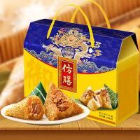 仿膳-御礼礼盒粽子1000g