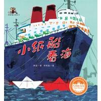 �_��和�文�W�^・林良童心�L本1-小�船看海(平)