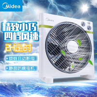 美的(Midea) 电风扇 KYT30-15AW 机械台扇 家用静音 四挡定时 转页扇 空调伴侣