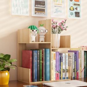 幽咸家居 桌上书架 简约现代书架书柜组合创意落地办公收纳置物架简易学生树形小书架