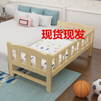 儿童床 实木婴儿宝宝小孩子床边床加宽加长拼接床 长200宽60高40 3面护栏 2天内发出 其他 不带抽屉