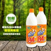 威猛先生84除菌液500g*2超值两瓶装衣物漂白家居清洁洗剂