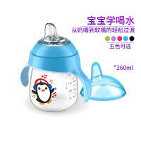 飞利浦新安怡儿童水杯宝宝学饮杯鸭嘴杯企鹅杯防漏水杯200ml