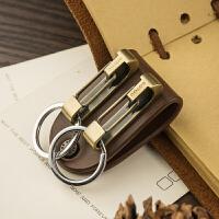 博友男士腰挂钥匙扣穿皮带腰带钥匙圈环创意汽车真皮钥匙链
