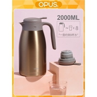 保温壶家用不锈钢保温瓶大容量保温水壶暖壶暖瓶开水热水瓶