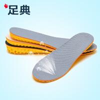 内增高鞋垫女增高半垫男式减震透气运动鞋隐形全垫1.5/2.5cm夏