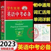 2020春尖子生学案七年级下生物下册 新课标人教版