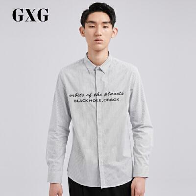 【GXG过年不打烊】GXG男装  秋季经典竖条纹白底灰条都市时尚长袖衬衫男#173103418 【全场一件3.5折两件3折 领劵更优惠】