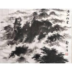 郭传璋_国画_山水作品_黄山松云_35X44cm