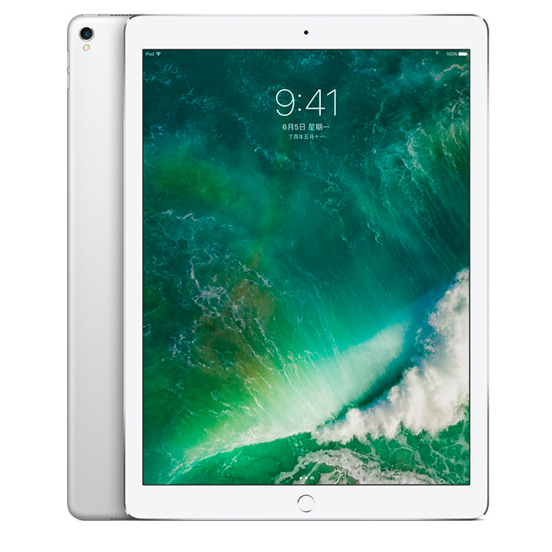 Apple iPad Pro 平板电脑 12.9英寸(64G WLAN版/A10X芯片/Retina显示屏/Multi-Touch技术)银色 MQDC2CH/A可使用礼品卡支付 国行正品 全国联保