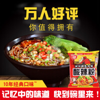白家陈记酸辣粉方便粉丝米线方便面108g*9袋非油炸速食