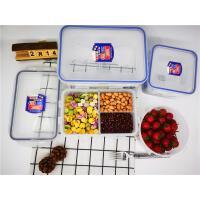 乐扣乐扣饭盒塑料2件套装上班族微波炉专用密封便当盒冰箱保鲜盒