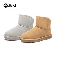 JM快乐玛丽冬季男时尚保暖加绒个性靴子95166M
