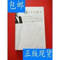 [二手旧书9成新]从0到ZARA:阿曼西奥的时尚王国 /[西]哈维尔・R.