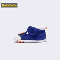 【2件4折价:67.6】巴拉巴拉宝宝鞋子1-3岁婴儿鞋子女软底防滑男童学步鞋2019新款夏