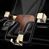 古典木纹 车载重力手机支架汽车用出风口创意导航支撑架车内用品