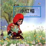 他她阅读:小红帽 [德] 格林(Grimm J.),于梅 浙江少年儿童出版社 9787534250644【新华书店 购
