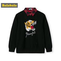 巴拉巴拉儿童毛衣男童针织衫2019新款春季中大童童装假两件毛衫潮
