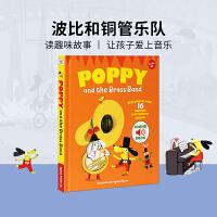 英文原版绘本 Poppy and the Brass Band 波比和铜管乐队 音乐奇遇记有声音乐绘本书 精装(中文书名paco)