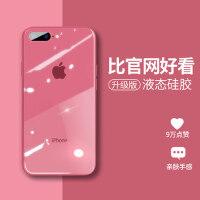 苹果8plus手机壳7plus液态硅胶iPhone7马卡龙玻璃全包防摔8p男女款6磨砂6s薄6splus绿外壳镜面i7