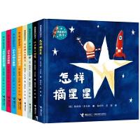 奥利弗 杰夫斯精选图画书:独一无二的小不点&摘星星的孩子