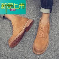 新品上市冬季英伦马丁靴男韩版潮流高帮男鞋加绒保暖靴子复古中帮工装短靴