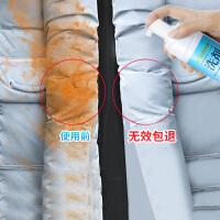 羽绒服干洗剂免水洗 泡沫去污去油渍家用快速清洁衣物洗涤剂