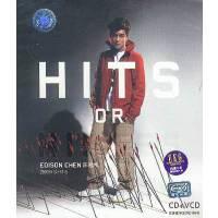 陈冠希:2003新歌+精选(CD+VCD)