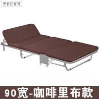三折叠床单人木板海绵沙发懒人床 陪护午睡午休简易