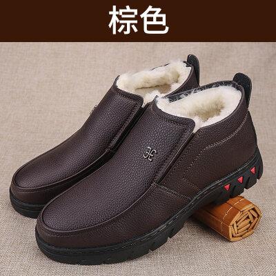 加绒加厚保暖爸爸皮鞋滑软底中老年人爷爷棉鞋男老北京布鞋   冬季时尚新款女鞋 男鞋