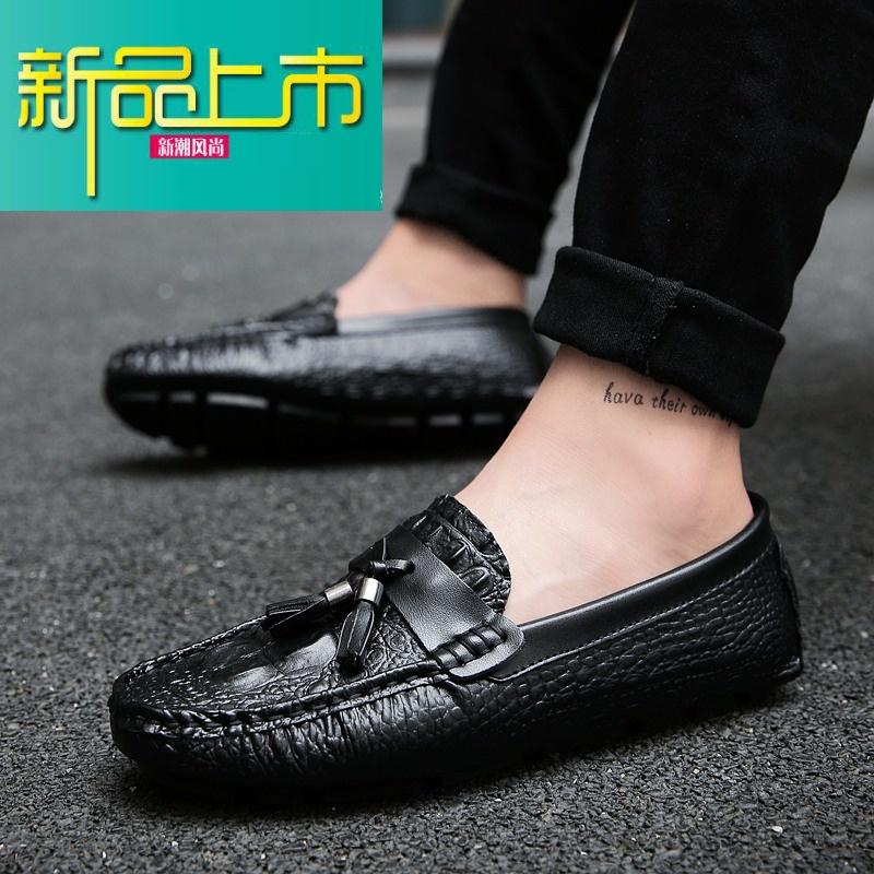 新品上市豆豆鞋男潮流韩版皮鞋子男一脚蹬懒人鞋百搭真皮休闲鞋男   新品上市,1件9.5折,2件9折