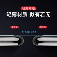 528苹果11镜头圈iPhone11ProMax摄像头全包11金属镜头膜一体iphone11全覆盖保护圈11pro后摄
