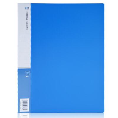 广博(GuangBo)PP单强力A4 蓝A2081文件夹板/资料夹/档案夹/办公用品当当自营