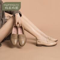 玛菲玛图乐福鞋女2019新款平底英伦风女鞋布洛克复古小皮鞋春秋季真皮单鞋13556-3ZYW