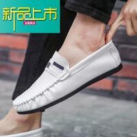 新品上市豆豆鞋男19新款个性百搭套脚懒人男士春季休闲白皮鞋