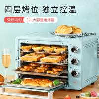康佳家庭�烤箱家用烘焙多功能全自�涌鞠湫⌒�32升大容量�h�t考箱