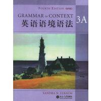 英语语境语法:3A(附CD光盘两张)――英语语境语法系列丛书