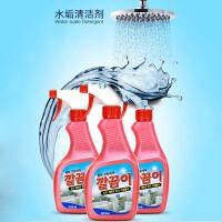 瓷砖清洁剂多功能浴室玻璃去水垢水龙头不锈钢清洗除垢光亮剂