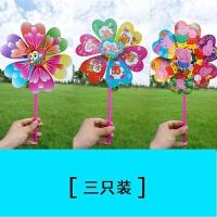 儿童手持风车玩具小孩卡通大风车塑料七彩色户外可爱风车