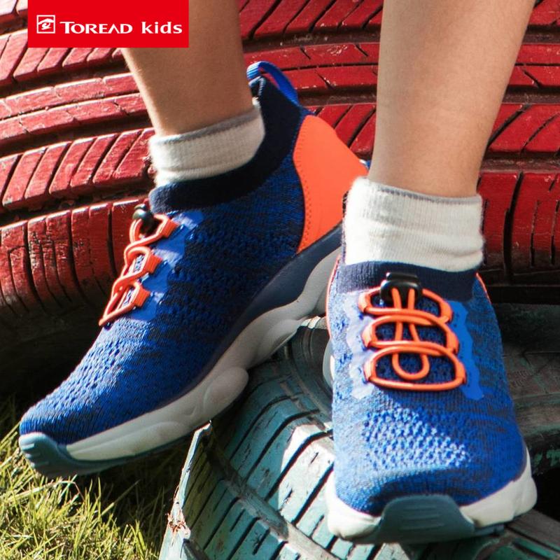 【3折到手价:111】探路者儿童徒步鞋 秋冬户外男女童通款防滑健走鞋QFOG85011