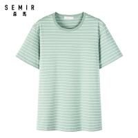 森马2020夏季新款短袖T恤男士简约黑白条纹上衣干净日系t恤衫学生