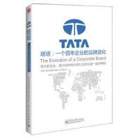 【正版二手书9成新左右】塔塔:一个年企业的品牌进化 Morgen Witzel 电子工业出版社