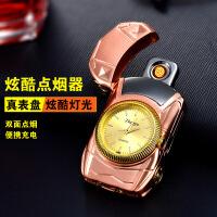 新款充电打火机创意跑车手表带七彩灯USB点烟器男士生日礼物 耀目黑