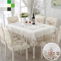 桌布布艺餐桌布茶几长方形椅套椅垫套装欧式绣花简约田园台布桌旗定制