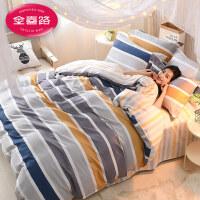 四件套全棉纯棉简约床单被套床上三件套1.2单人宿舍1.5米双人1.8m