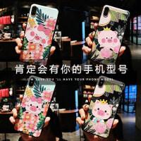 猪手机壳vivox21x20x23x7y85nex/oppoa3a5a7x华为p10p20pro/mate20pro/n