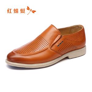 红蜻蜓男鞋夏季皮鞋凉鞋WBL71622